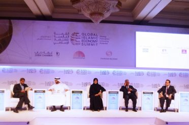 Global Islamic Economy Summit (GIES)